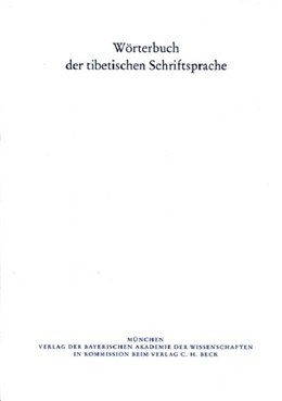 Abbildung von Maurer, Petra / Schneider, Johannes | Wörterbuch der tibetischen Schriftsprache 25. Lieferung | 1. Auflage | 2015 | Lieferung 25. | beck-shop.de
