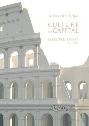 Culture as Capital | Kacunko, 2015 | Buch (Cover)