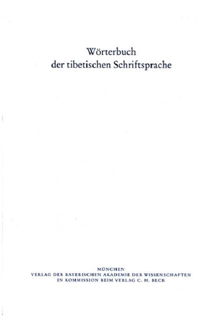 Cover: , Wörterbuch der tibetischen Schriftsprache  27. Lieferung