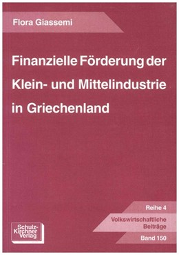 Abbildung von Giassemi | Finanzielle Förderung der Klein- und Mittelindustrie in Griechenland | 1996