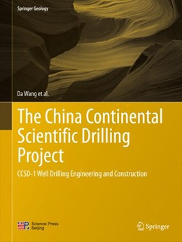 Abbildung von Wang / Zhang | The China Continental Scientific Drilling Project | 1. Auflage | 2015 | beck-shop.de