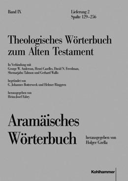 Abbildung von Gzella | Theologisches Wörterbuch zum Alten Testament | 1. Auflage | 2015 | beck-shop.de