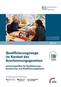 Abbildung von Severing | Qualifizierungswege im Kontext des Anerkennungsgesetzes | 1. Auflage | 2015 | beck-shop.de
