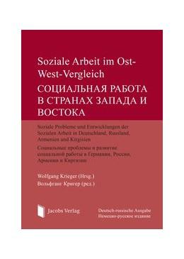 Abbildung von Krieger | Soziale Arbeit im Ost-West-Vergleich | 1. Auflage | 2015 | beck-shop.de