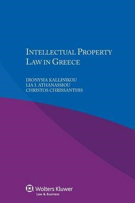 Intellectual Property Law in Greece | Kallinikou / Athanassiou / Chrissanthis, 2014 (Cover)