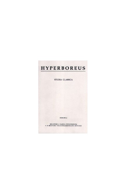 Cover: , Hyperboreus Volume 3 (1997) Heft 2