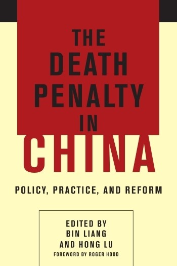 Abbildung von Liang / Lu | The Death Penalty in China | 2015