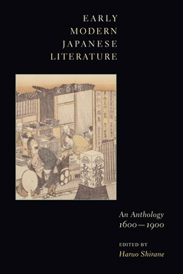 Abbildung von Shirane | Early Modern Japanese Literature | 2004
