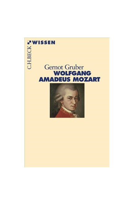 Cover: Gernot Gruber, Wolfgang Amadeus Mozart