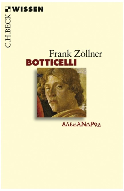 Cover: Frank Zöllner, Botticelli