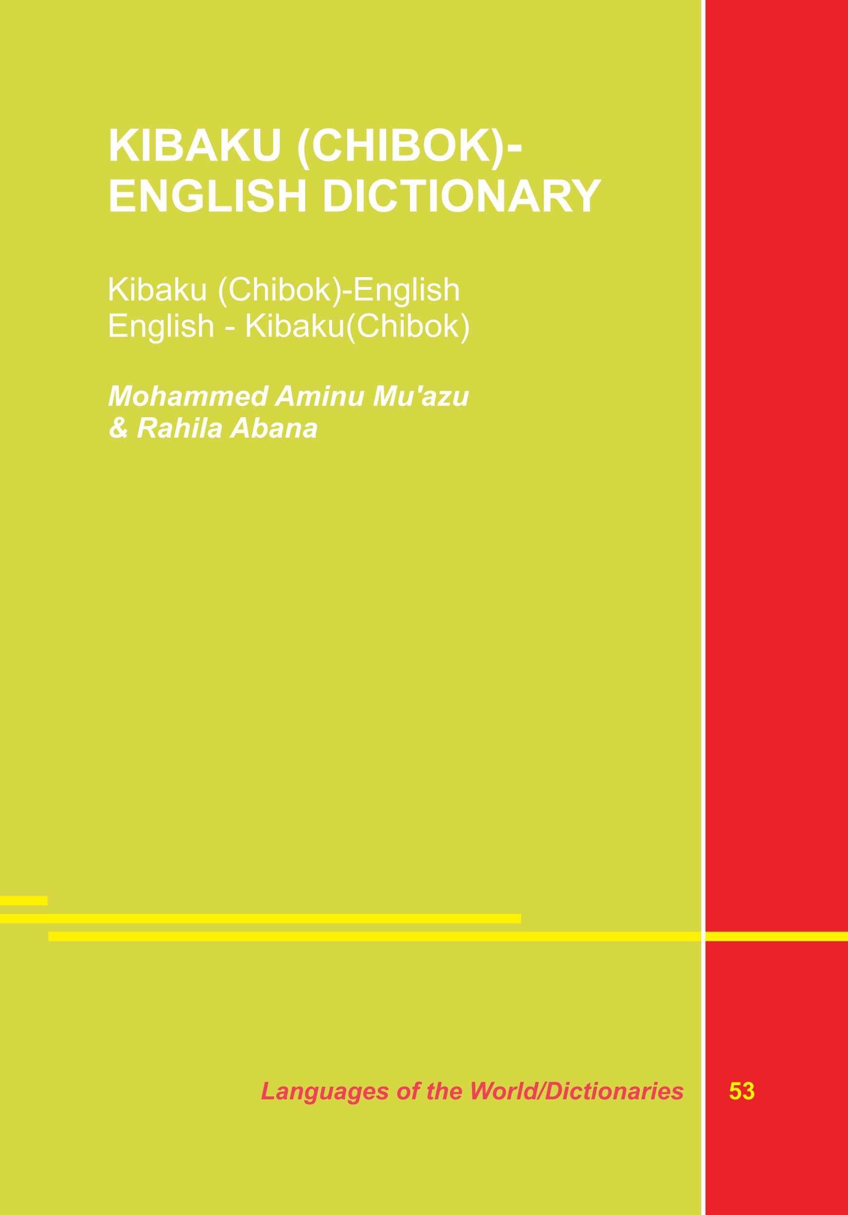 Kibaku (Chibok)-English Dictionary | Mu'azu / Abana, 2015 | Buch (Cover)
