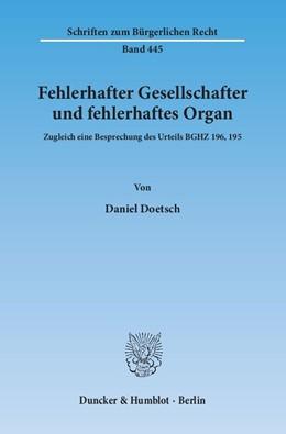 Abbildung von Doetsch | Fehlerhafter Gesellschafter und fehlerhaftes Organ | 2015 | Zugleich eine Besprechung des ... | 445