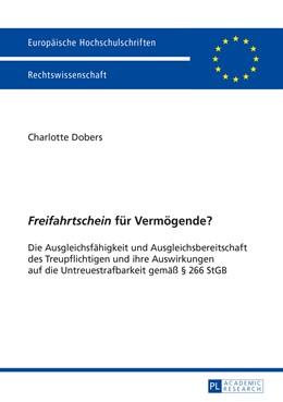 Abbildung von Dobers | «Freifahrtschein» für Vermögende? | 1. Auflage | 2015 | 5752 | beck-shop.de