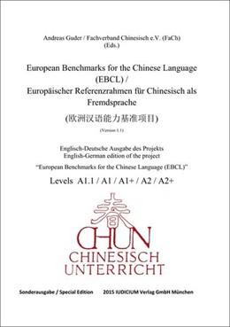 Abbildung von Guder | CHUN - Chinesisch-Unterricht | 1. Auflage | 2015 | beck-shop.de
