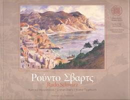 Abbildung von / Schwarz | Kreta-Tagebuch | 2015