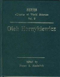 Oleh Hornykiewicz   Moskaliuk, 2003   Buch (Cover)