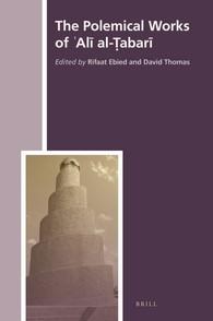 Abbildung von Ebied / Thomas   The Polemical Works of 'Ali al-Tabari   2016