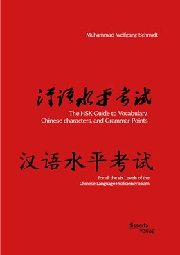 Abbildung von Schmidt | The HSK Guide to Vocabulary, Chinese characters, and Grammar Points: For all the six Levels of the Chinese Language Proficiency Exam | 2015