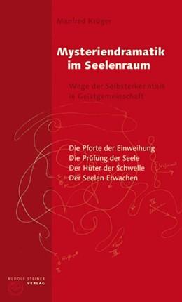 Abbildung von Krüger   Mysteriendramatik im Seelenraum   2008   Wege der Selbsterkenntnis in G...