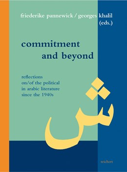Abbildung von Pannewick / Khalil   Commitment and Beyond   1. Auflage   2015   41   beck-shop.de