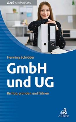 Abbildung von Schröder | GmbH und UG | 1. Auflage | 2016 | beck-shop.de