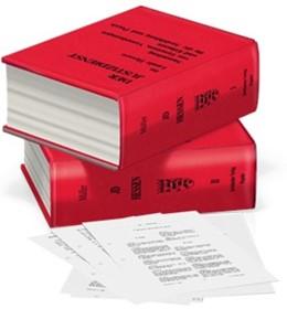 Abbildung von Müller | Der Justizdienst im Lande Hessen | Loseblattwerk mit 59. Aktualisierung | 2019 | Sammlung von Gesetzen, Verordn...