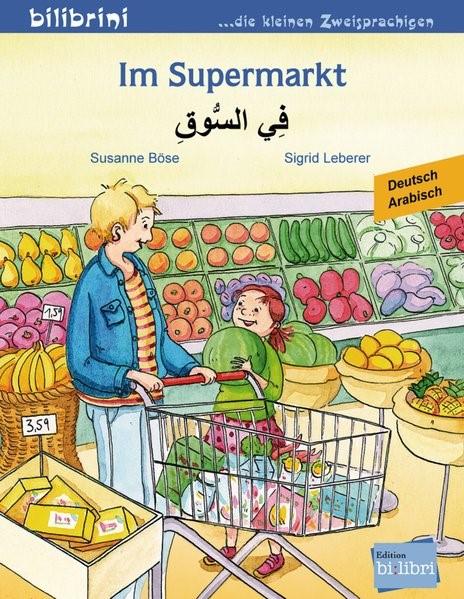 Abbildung von Böse / Leberer | Im Supermarkt | 2016