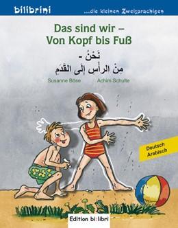 Abbildung von Böse / Schulte | Das sind wir - Von Kopf bis Fuß | 2016 | Kinderbuch Deutsch-Arabisch