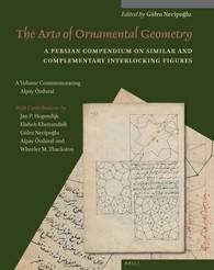 Abbildung von The Arts of Ornamental Geometry | 2017
