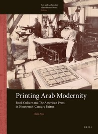 Abbildung von Auji   Printing Arab Modernity   2016