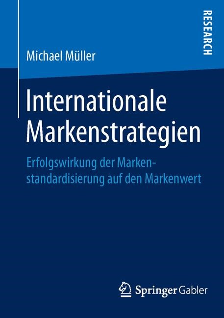 Internationale Markenstrategien | Müller, 2015 | Buch (Cover)