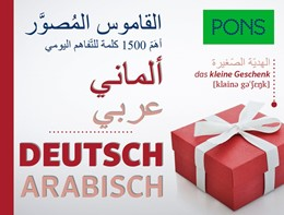 Abbildung von PONS Bildwörterbuch Deutsch, Ausgangssprache Arabisch | 2016 | 1.500 nützliche Wörter für den...