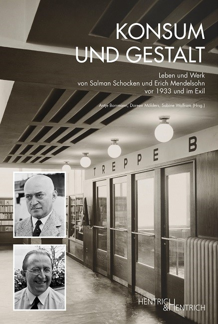Konsum und Gestalt | Borrmann / Mölders / Wolfram, 2016 | Buch (Cover)