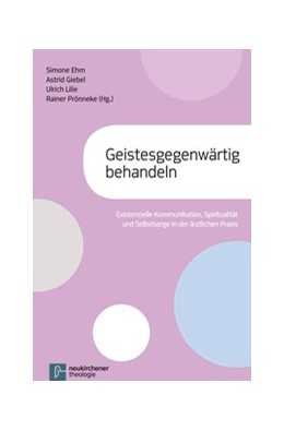 Abbildung von Ehm / Giebel | Geistesgegenwärtig behandeln | 1. Auflage | 2016 | beck-shop.de