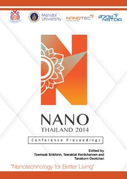 Abbildung von Srikhirin / Kerdcharoen | NanoThailand 2014 | 1. Auflage | 2016 | Volume 1131 | beck-shop.de