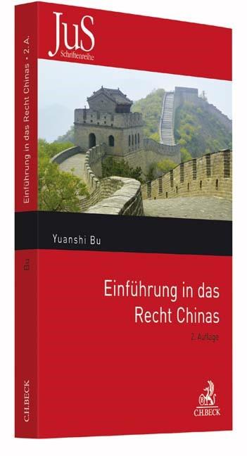 Abbildung von Bu | Einführung in das Recht Chinas | 2., vollständig überarbeitete Auflage | 2017