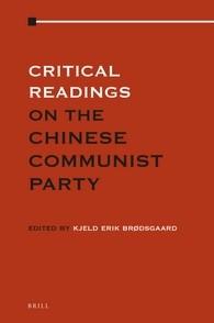 Abbildung von Brodsgaard | Critical Readings on the Chinese Communist Party (4 vol. set) | 2016