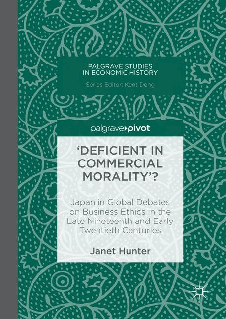 Abbildung von Hunter | 'Deficient in Commercial Morality'? | 1st ed. 2016 | 2016