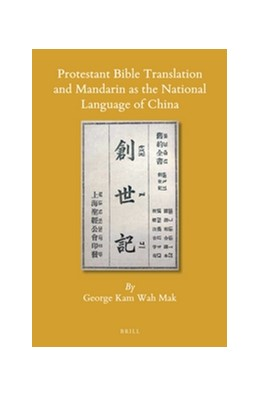 Abbildung von Mak | Protestant Bible Translation and Mandarin as the National Language of China | 2017 | 131