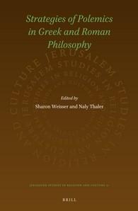 Abbildung von Weisser / Thaler | Strategies of Polemics in Greek and Roman Philosophy | 2016