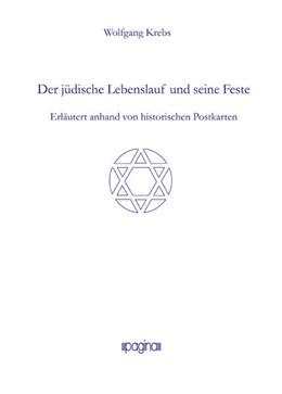 Abbildung von Krebs | Der jüdische Lebenslauf und seine Feste | 1. Auflage | 2016 | beck-shop.de