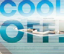 Abbildung von Kramer   Cool Off! The Pool Book   2016