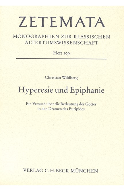 Cover: Christian Wildberg, Hyperesie und Epiphanie