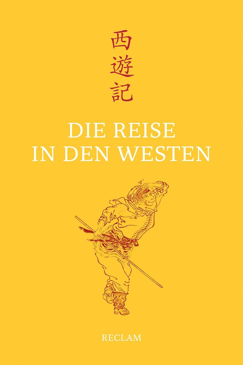 Die Reise in den Westen | Wu | Buch (Cover)