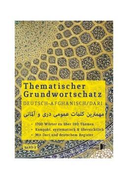 Abbildung von Grundwortschatz Deutsch - Afghanisch / Dari 02 | 1. Auflage | 2015 | beck-shop.de