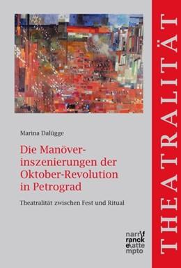 Abbildung von Dalügge | Die Manöverinszenierungen der Oktober-Revolution in Petrograd | 1. Auflage | 2016 | beck-shop.de