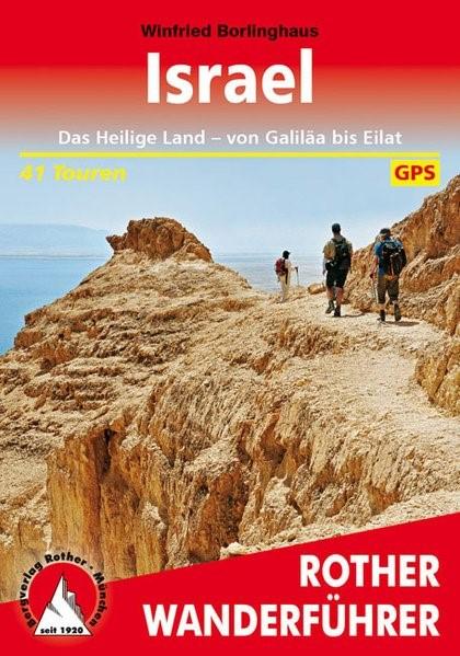 Israel   Borlinghaus   1. Auflage 2017, 2017   Buch (Cover)