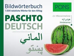Abbildung von PONS Bildwörterbuch Paschto | 2016 | 1.500 nützliche Wörter für den...