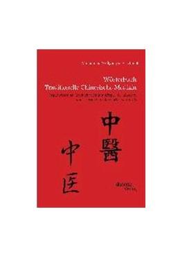 Abbildung von Schmidt   Wörterbuch Traditionelle Chinesische Medizin. Grundwissen zu Geschichte, Kultur, Körper, Krankheiten und Therapien in Stichworten von A - Z   2016
