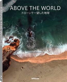 Abbildung von Above the World - Japanese version | 1. Auflage | 2016 | beck-shop.de